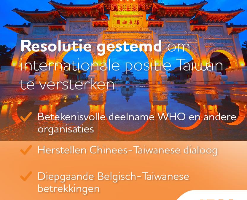 Resolutie goedgekeurd die solidariteit met Taiwan bevestigd