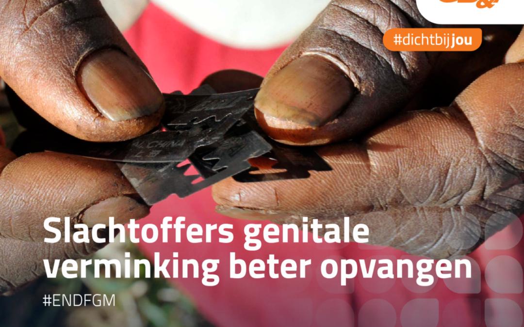 Uitbreiding centra genitale verminking